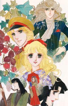 /'NEW/' 80/'s GIRLS MANGA FUROKU COLLECTION BOOKJAPAN Shoujo Manga