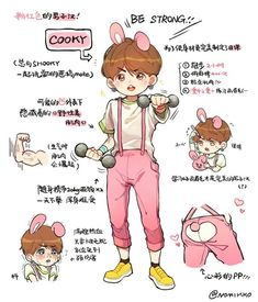 i wish someone would translate this Cooky Fanart Vkook Fanart, Fanart Bts, Jungkook Fanart, Bts Jungkook, Taehyung, Namjoon, Bts Memes, Dibujos Cute, Bts Drawings