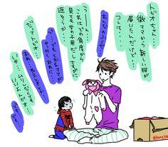 Kageyama Tobio, Hinata, Pastel Drawing, Haikyuu Anime, Chibi, Bl R18, National Treasure, Fullmetal Alchemist, Bubble
