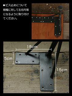 画像9: ≪鉄脚≫【黒皮仕様 カフェテーブル脚 55cm/ビス付/4本1セット】 (9)