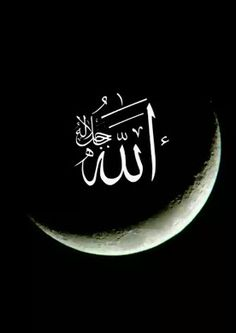 love u ALLAH. i am your person and i am so glad from myself cause you have gift me the islam and i am praying for you.LOVE MY GOD ALLAH
