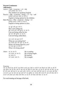 English Speaking and Grammar through Hindi (Niranjan Jha Showman) Improve English Grammar, English Grammar Book, English Learning Spoken, Advanced English Vocabulary, English Verbs, English Sentences, English Vocabulary Words, Learn English Words, English Book