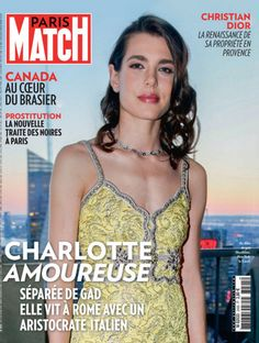 La fille de Caroline se partage entre Monaco, New York et Rome où vit son nouvel amour.