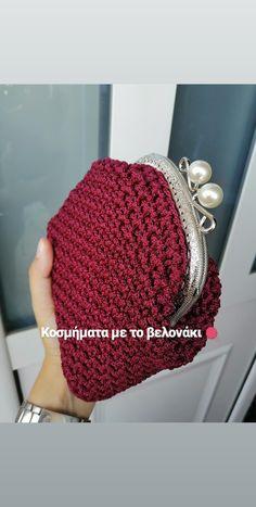 Crochet bag Crochet Hats, Metal, Bags, Fashion, Knitting Hats, Handbags, Moda, La Mode, Fasion