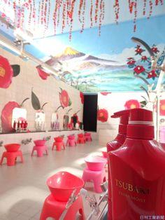 """銭湯に""""TSUBAKI""""が満開―。資生堂のヘアケア製品ブランド「TSUBAKI」とコラボした銭湯「TSUBAKI(つばき)湯」がオープンした。ブランド誕生10周年を記念した。東京都墨田区の銭湯「"""