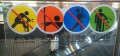 Señales del metro