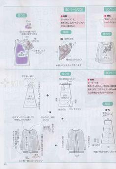 [转载]LADYBOUTIQUE杂志(日本服装裁剪杂志)2014.5