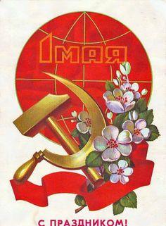 USSR 1 May