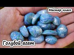 ▶ Имитация камня * Голубой агат из полимерной глины * Мастер-класс по лепке - YouTube
