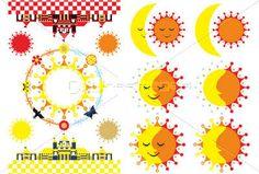 「太陽 イラスト」の画像検索結果