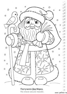 Christmas Rock Colors Decorations For Kids Coloring Adult Pages Books Easy Crafts Kid