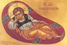 """Orthodox icon of Jesus Christ Pantocrator, """"Anapeson"""", """"Jesus Christ Reclining"""" Byzantine Art, Byzantine Icons, Religious Icons, Religious Art, Human Soul, Holy Ghost, Carl Jung, Art Icon, Orthodox Icons"""