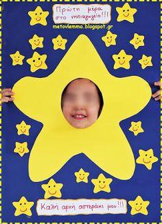 Με το βλέμμα στο νηπιαγωγείο και όχι μόνο....: Καλή σχολική χρονιά!!!! Disney Characters, Fictional Characters, Disney Princess, Blog, Blogging, Fantasy Characters, Disney Princesses, Disney Princes