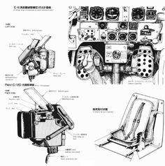 (For Aero Modelers) Messerschmitt Bf 109 G details (in