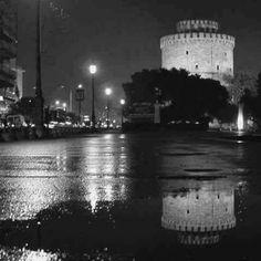 Macedonia, Daydream, New York Skyline, Greece, Travel, Greece Country, Viajes, Destinations, Traveling