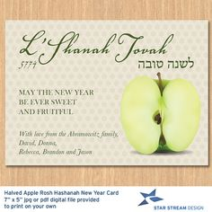 Shanah tovah printable folded greeting cards jewish new year shanah tovah printable folded greeting cards jewish new year greetings rosh hashanah hebrew greeting jewish art projects instant download by zebra m4hsunfo