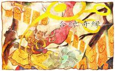 #mononoke #kusuriuri #medicine #seller #anime Dark Images, Anime Fantasy, Image Boards, Manga Anime, Artsy, Animation, Gallery, Illustration, Medicine