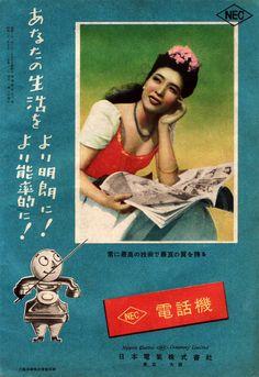 1946 NEC