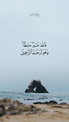 Quran Quotes Inspirational, Faith Quotes, Wisdom Quotes, Words Quotes, Quran Wallpaper, Islamic Quotes Wallpaper, Allah Quotes, Muslim Quotes, Islam Quran