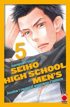 High School, Baseball Cards, Grammar School, High Schools, Secondary School, Middle School