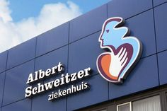 Albert Schweitzer Ziekenhuis (Dordrecht)