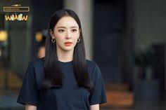 Korean Star, Korean Girl, Asian Girl, Beauty Inside, My Beauty, Korean Actresses, Korean Actors, Kang Sora, Drama Tv Shows