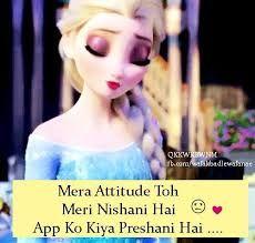 Resultado de imagen de attitude shayari