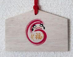 Japanese daruma doll painting on wooden plaque. by KaeiStore