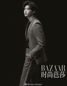 Drama co-stars Lee Jong Suk and Suzy were featured in Harper's Bazaar China. It was reportedly a couple pictorial but I don't see any pics of them in the same frame. These look like sep… Lee Jong Suk Cute, Lee Jung Suk, Asian Actors, Korean Actors, Young Male Model, W Two Worlds, Han Hyo Joo, Hallyu Star, Drama Memes