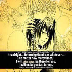 Takumi Usui and Misaki Ayusawa❤️❣ Manga Love, I Love Anime, Awesome Anime, Me Me Me Anime, Anime Qoutes, Manga Quotes, Tsundere, Usui, Kaichou Wa Maid Sama
