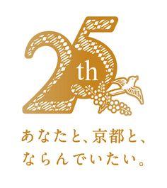 logo design for KYOTO BRIGHTON HOTEL