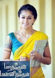 what's happening today Latest Hits, Movies Online, Sari, Saree, Saris, Sari Dress