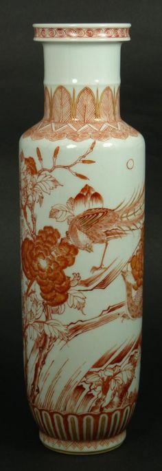 158 Best Chinese Vases Images On Pinterest Chinese Ceramics