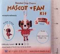 Miyuki Mascot Fan Seed Bead Dog Doggie Beagle Ornament Charm KIT #MiyukiMascotFanOrnamentCharmKit #DogDoggieBeagle