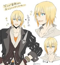 """Eizen """"Ufemew Wexub"""" Tales of Berseria Game Boy, Tales Of Berseria Characters, Fictional Characters, Video Game Anime, Video Games, The Power Of Belief, Tales Of Vesperia, Tales Series, Anime Life"""