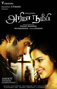 NewMovie  Tamilocom Watch Tamil TV Serial Shows Online