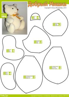 Добрый толстый мишка teddy bear felt pattern ideas design craft diy