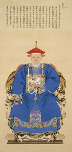 Portrait of Yu Chenglong painted in the or century. Yu Chenglong wears a pufu with a crane rank badge representing the first civil rank to which he was elevated posthumously in The red knob on this hat is appropriate to a first rank official China Architecture, Chinese Artwork, Korean Painting, Korean Art, China Art, China Painting, Ancient China, Traditional Art, History
