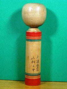 Komatsu Gohei 小松五平 (1891-1972), 18 cm, back signature