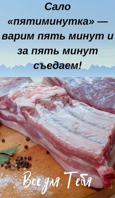 Grill Oven, Smoking Meat, Hot Dog Buns, Sausage, Grilling, Cooking, Food, Meat, Russian Recipes