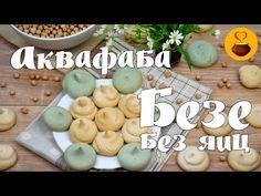 Пирог с черной смородиной и творогом, фото-рецепт