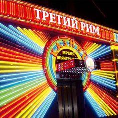 Московские казино принадлежать рахимову демо игры в игровые автоматы бесплатно