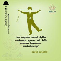 `உங்களைத் தனியாக விட்டாலே போதும்... வாழ்க்கை அழகானதாகத்தான் இருக்கும்!' - சார்லி சாப்ளின் #HBDCharlieChaplin #VikatanPhotoCards Tamil Motivational Quotes, Apj Quotes, Joker Quotes, Inspirational Quotes, Reality Of Life Quotes, Cute Songs, Attitude Quotes, Photo Cards, Life Lessons