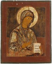Alte Original handgemalte Ikone Gottesmutter Selten Russland 49 x 40 cm