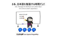 Ninja Japanese Test (basic)  - Hiragana Test - Grammar Test - Kanji Test - Vocabulary Test   http://hiragananinja.tk/wp2/nihongo-test/