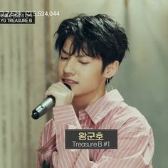 Wang Jyunhao | YG-TRESURE-BOX #왕군호 #ygtrainee #ygnbg Yg Trainee, Survival, Produce 101, All Icon, Treasure Boxes, Yg Entertainment, Boyfriend Material, Boy Groups, Brother
