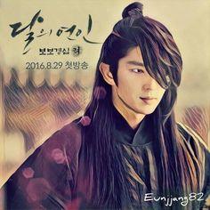 Korean Drama, kdrama, and lee joon gi image