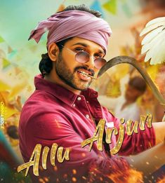 New Photos Hd, Girl Photos, Cute Actors, Handsome Actors, Galaxy Pictures, Cool Pictures, Whatsapp Dp Images Hd, Allu Arjun Hairstyle, Prabhas Actor