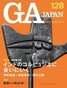 GA JAPAN 128 , http://www.amazon.co.jp/dp/4871409279/ref=cm_sw_r_pi_dp_I3nStb1PBNCBX