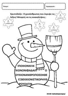 φύλλα εργασίας για τη γλώσσα Projects To Try, Snoopy, Seasons, Activities, Education, School, Winter, Blog, Crafts